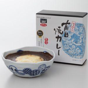 有田焼カレースタンダード(結び丸紋柄)