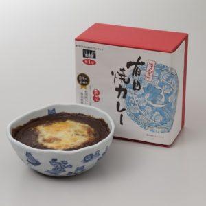 有田焼カレーSサイズ(干支 戌柄)