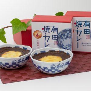 ご進物用 有田焼カレー小サイズ(市松桜2個入)