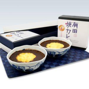 ご進物用 有田焼カレー2個入(めぐみの果実)