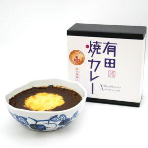 有田焼カレースタンダード(めぐみの果実)