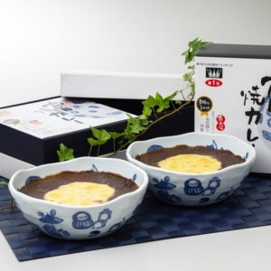 ご進物用 有田焼カレー2個入(いのしし柄)