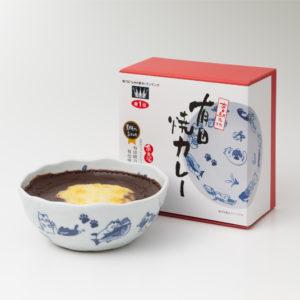 有田焼カレー小サイズ(ねこ柄)
