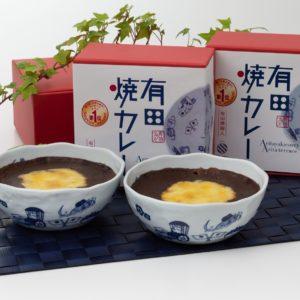 ご進物用 有田焼カレー小サイズ(干支子2個入)