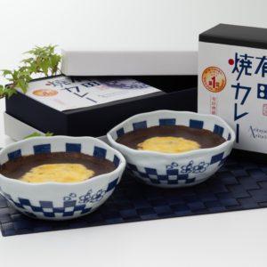 ご進物用 有田焼カレー2個入(市松桜)