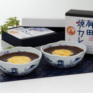 ご進物用 有田焼カレー2個入(干支 子)