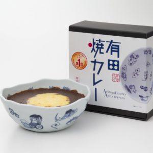 有田焼カレースタンダード(干支 子)