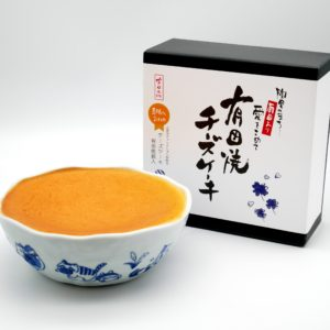 有田焼チーズケーキ(幸せのチーズケーキ)ねこ柄