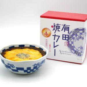 三種のチーズ盛り 有田焼カレー小サイズ(市松桜)