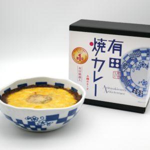 三種のチーズ盛り 有田焼カレースタンダード(市松桜)
