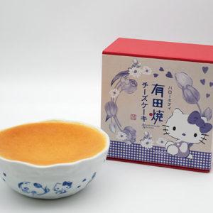 ハローキティの有田焼チーズケーキ(S)