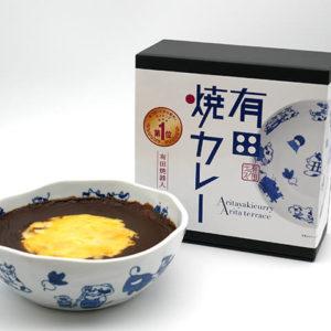 有田焼カレー(大)干支 丑